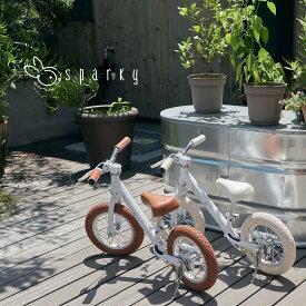 バランスバイク キックバイク おしゃれ かわいい SPARKY ecru【組立・整備済】 ブレーキ付ゴムタイヤ装備 キッズバイク スパーキー 2歳 3歳 iimo ecruがかわいい