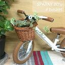 キッズバイク SPARKY ecru バスケット 前カゴ これから買うならスパーキー