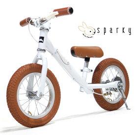 バランスバイク おしゃれ かわいい 【BROWN】 SPARKY ecru【組立・整備済】 ブレーキ付ゴムタイヤ装備 キッズバイク スパーキー キックバイク 2歳 3歳 iimo ecruがかわいい これから買うならスパーキー
