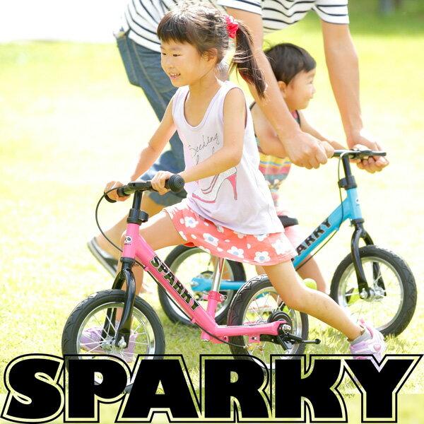 《プロテクタープレゼント》 バランスバイク【組立・整備済】【4色から選べる】 ブレーキ付ゴムタイヤ装備 キッズバイク SPARKY バランスバイク トレーニングバイク キックバイク