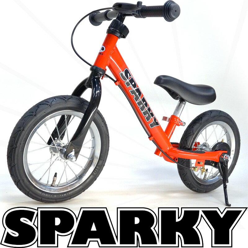 送料無料《プロテクタープレゼント》【組立・整備済】 ブレーキ付ゴムタイヤ装備 キッズバイク スパーキー SPARKY キックバイク ペダルなし自転車