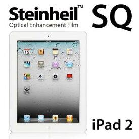 【SGP】シュタインハイル SQ ウルトラ・クリスタル for iPad2