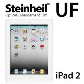 【SGP】シュタインハイル UF ウルトラ・ファイン 指紋・反射防止 for iPad2