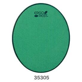 【ERGOREST】エルゴレスト専用マウスパッド Model:35305 グリーン