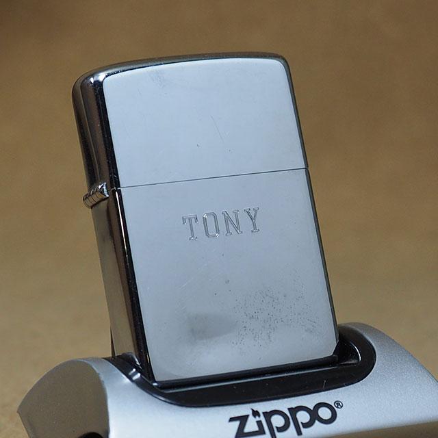 1975年製ビンテージZippo(ジッポーライター)  クローム鏡面仕上げNo.250/TONY