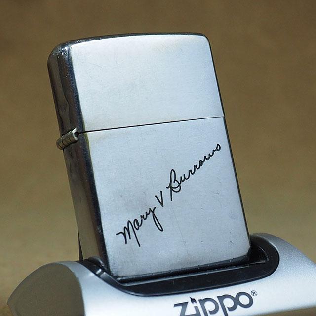 1968年製ビンテージZippo(ジッポーライター)  定番/クロームヘアライン仕上げNo.200/NAME