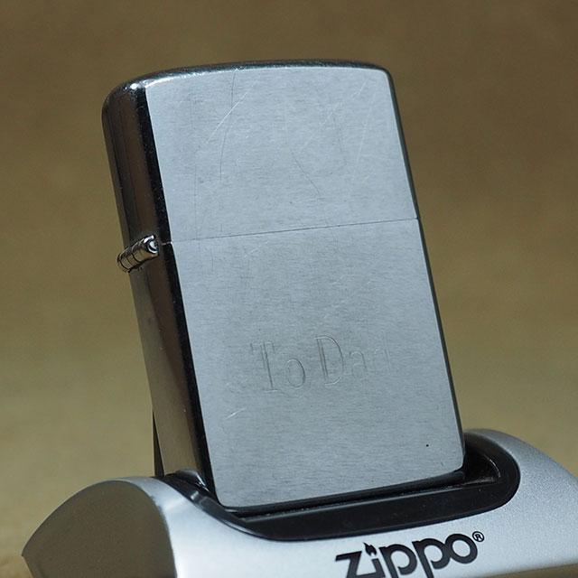 1977年製ビンテージZippo(ジッポーライター)  定番/クロームヘアライン仕上げNo.200/To Dad