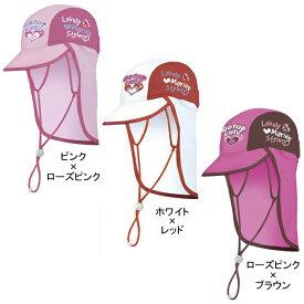 【GETUP CUTE】サマーキャップ(CFC-33100)