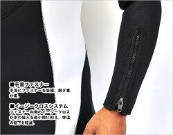 【SEAPEOPLE】メンズ5mmウェットスーツスーパーストレッチウルトラスパン18