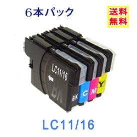 【メール便送料無料】LC11/16 6本自由選択 LC11-4PK LC16-4PK DCP-390CN MFC-J950DN/DWN MFC-935CDN/CDWN MFC-930CDN/CDWN 等 インクカートリッジ 互換インク