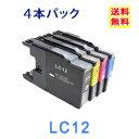 【メール便送料無料】LC12 4本自由選択 LC12-4PK LC12BK LC12C LC12M LC12Y インクカートリッジ DCP-J740N DCP-J525N DCP-J925N MFC-