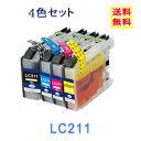 【メール便送料無料】brother LC211 4色パック LC211-4PK DCP-J963N DCP-J962N DCP-J762N DCP-J562N MFC-J880N MFC-J990DN