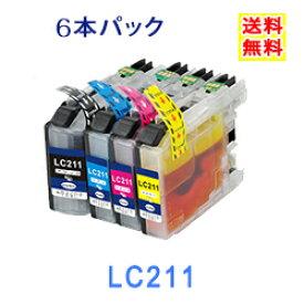 【メール便送料無料】インク LC211 6本自由選択 LC211-4PK DCP-J968N DCP-J963N DCP-J962N DCP-J762N DCP-J562N MFC-J880N MFC-J990 MFC-J997 MFC-J900DN/DWN MFC-J830DN/DWN MFC-J730DN/DWN DCP-J567N MFC-J737DN 【ICチップ付】【残量機能付】 互換インク