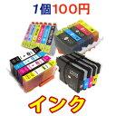 ★インク 100円★ インク インクカートリッジ IC50 IC6CL50 ICBK50 IC4CL46 IC6CL32 BCI-9BK BCI-7e+9/5MP BCI-320PGB…