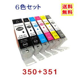 キヤノン インクカートリッジ BCI-351XL+350XL/6MP 6色マルチパック大容量 キヤノン インク BCI-351+350/6MP 増量版 BCI-351XL BCI-350XL BCI-351 BCI-350 PIXUS MG7130 MG6530 MG6330 MG6730 MG7530 iP8730 互換インク