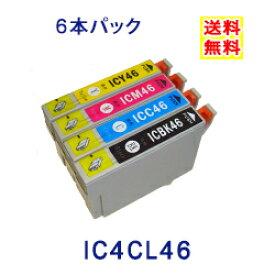 【メール便送料無料】EPSON IC46 6本自由選択 (ICBK46 ICC46 ICM46 ICY46) IC4CL46 PX-101 PX-401A PX-402A PX-501A PX-A620 PX-A640 PX-A720 PX-A740 PX-FA700 PX-V780 インクカートリッジ 互換インク