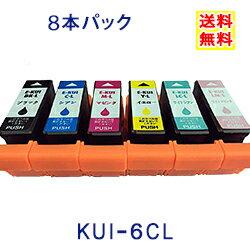 エプソンインクKUI-6CL-L6色パックL(増量)EP-879ABEP-879AREP-879AWインクカートリッジKUI-6CL互換インク送料無料
