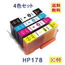 【メール便送料無料】 HP178XL 4色マルチパック 【ICチップ付】 hp178 増量タイプ CR281AA インクカートリッジ 3070A 3520 5510 5520 5521 5515 65
