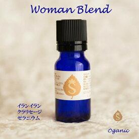 女性特有の不調に ホルモンバランス調整ブレンド FOR WOMEN ACOオーガニック精油ブレンド
