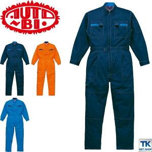 長袖つなぎ/長袖ツナギ/作業服/作業着 つなぎ/ツナギ お手ごろ価格帯電防止ab-40000サイズはS,M,L,LL,3L,4L,5Lまで対応!