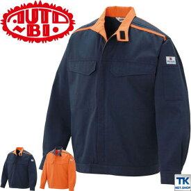 防災ブルゾン 作業服 作業着 作業ジャンパー アメリカの防災基準をクリア 難燃ブルゾン ab-5202