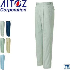 作業ズボン ワークパンツ(1タック) AITOZ スタンダード 春夏 作業服 作業着az-3250-b