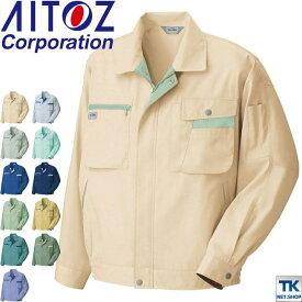 長袖ブルゾン 作業ジャンパー AITOZ ムービンカット シリーズ 春夏 作業服 作業着az-5320-b