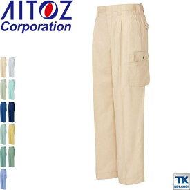 作業ズボン カーゴパンツ(2タック) AITOZ ムービンカット シリーズ 春夏 作業服 作業着az-5324