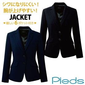 ジャケット レディース Pieds ピエ AITOZ アイトス 事務服 制服 仕事服 受付 接客業 オフィス スーツ az-hcj3500-b