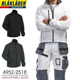 【エントリー5倍】防風ストレッチソフトシェルジャケット BLAKLADER ブラックラダー 作業着 作業服 bb-4952-2518