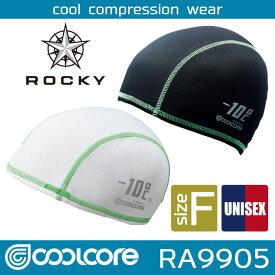 ROCKY インナーキャップ メンズ 【ゆうパケット便送料無料】 春夏 ヘルメット インナー クールコア 作業服 作業着 ロッキー bm-ra9905