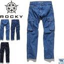 ROCKY デニムカーゴパンツ ロッキー デニムカーゴ ユニセックス パンツ 作業ズボン bm-rp6903