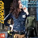 エアークラフトインナー 冷感 アンダーシャツ インナーシャツ アイスフィッテッド ストレッチ【ゆうパケット便送料無料】BURTLE バートル bt-4055