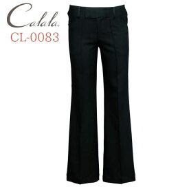 Calala (キャララ) CL-0083 パンツ 【 制服 ユニフォーム 医療 エステ 介護 事務 受付 】