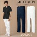 MICHEL KLEIN (ミッシェルクラン) MK-0009 パンツ 【 制服 ユニフォーム 医療 】