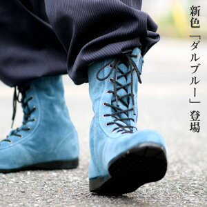 博多鳶安全靴ht-anzengutu-1高所用安全靴作業用バックスキンスエード半長靴チャック付ファスナー付