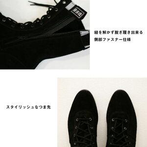 【博多鳶・新色追加】博多鳶安全靴ht-anzengutu-1高所用安全靴作業用バックスキンスエード半長靴チャック付ファスナー付