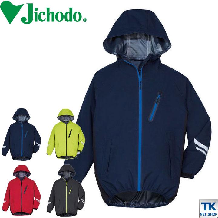 ストレッチレインジャケット (上着のみ) 透湿防水 自重堂 JICHODO レインウェア レインコート、カッパ、合羽 jd-83000-b