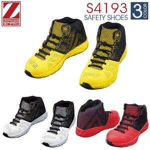 セーフティシューズ メンズ 自重堂 JICHODO Z-DRAGON 作業用靴 スチール芯先 スニーカー シューズ 耐滑 jd-s4193
