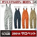 シーンを選ばないスタイリッシュ サロペット 作業服 作業着 オーバーオール/sw-29014-b ワークウェア