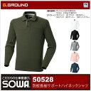 長袖ポロシャツ 作業服 作業着 作業シャツ G.GROUND sw-50570