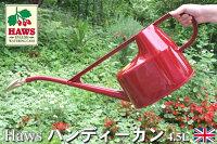 【Haws】170-1ハンディーDXカン4.5L(レッド)