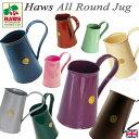 【Haws】All Round Jug 1.8L (オールラウンドジャグ)