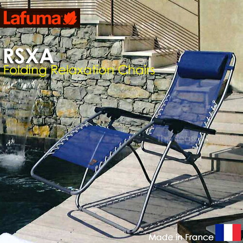 【Lafuma】【ガーデンチェア】ラフマチェア RSXA(オーシャン・シーグル・エコース・ブラック)