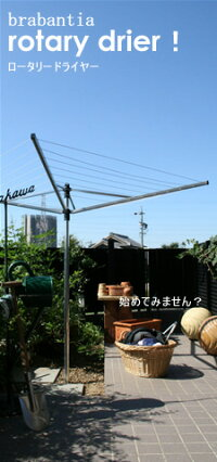 【ロータリードライヤー】Lift-O-Matic4-40