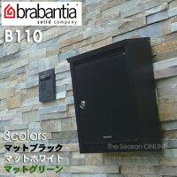 ブラバンシアB110マットブラック