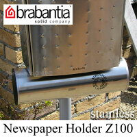 ブラバンシアNホルダーZ100ステンレス