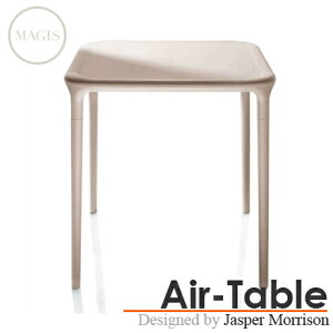 【MAGIS】AIR TABLE square(全2色)