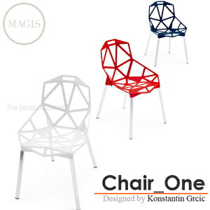 【MAGIS】Chair_One(全3色)