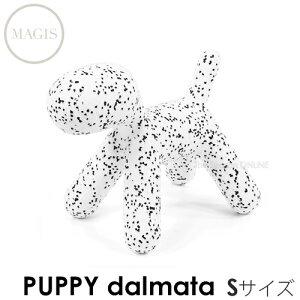 【MAGIS】me too シリーズ PUPPY Sサイズ・dalmate(ダルメシアン)